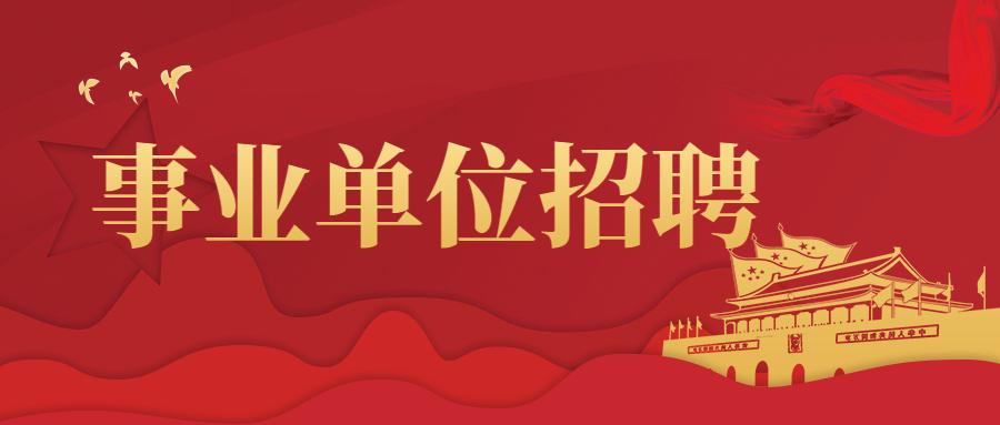 2019年滨州