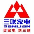 滨州富强科贸工程有限公司