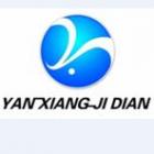 山东雁翔机电工程有限公司