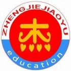 山东政杰教育科技有限公司