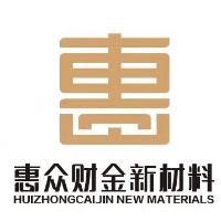 山东惠众财金新材料科技有限公司