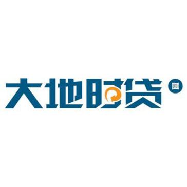中国大地财产保险股份有限公司滨州市滨城支公司