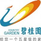 广东碧桂园物业服务股份有限公司滨州分公司