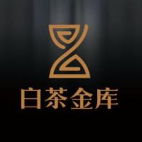 滨州经济开发区紫泥宝茗茶店