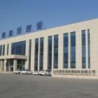 山东黄河创业钢结构有限公司