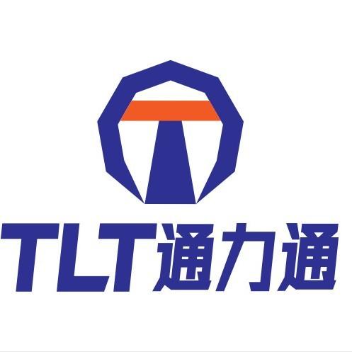 山东通力通机电设备有限公司