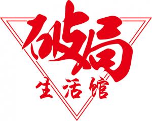 滨州金鼎健身俱乐部