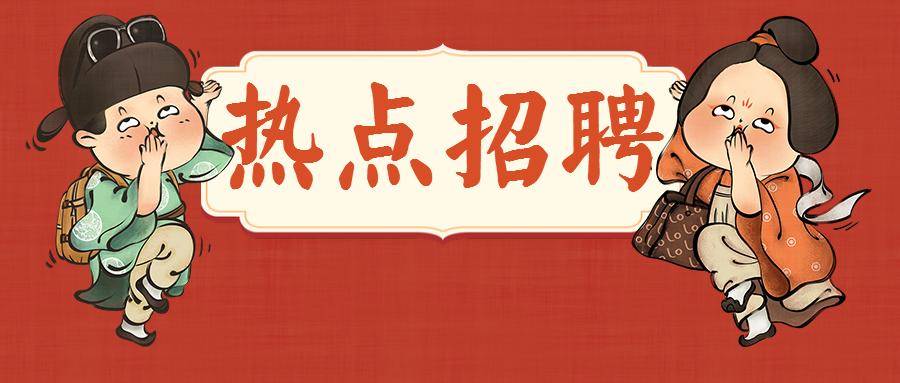 2019滨州邹平双语学校教师招聘公告,月薪可达8000!带薪
