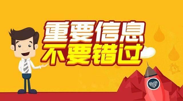 2020年滨州市惠民县事业单位公开招聘工作人员笔试时间推迟公