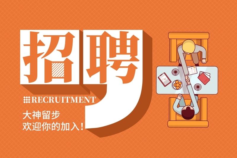 2020年山东邮政春季招聘公告,滨州、邹平、沾化有岗!