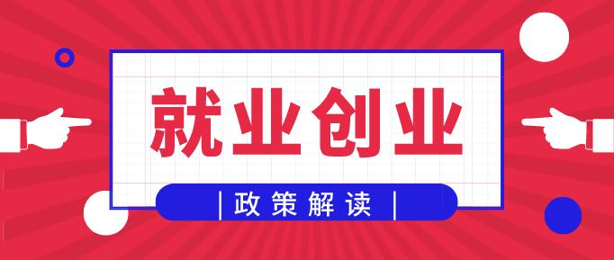 2020年滨州