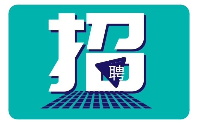 2020年山师·翰文中学沾化校区招聘厨师、面点师等人员公告