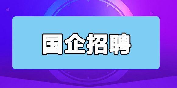 2020年中国