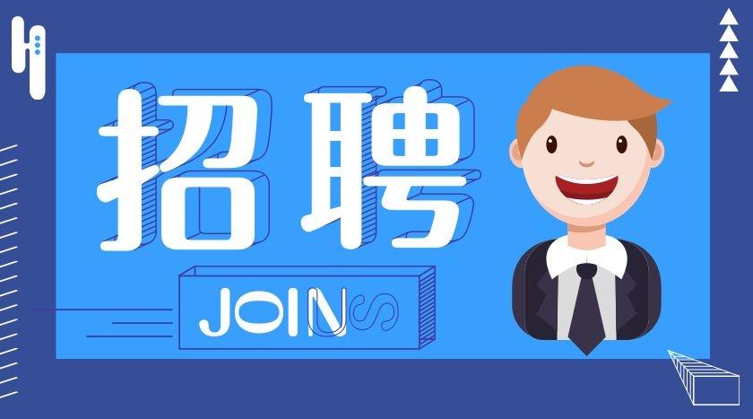2021年滨州经济技术开发区公开招聘购买服务岗位工作人员简章