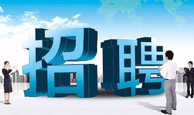 2021年山东滨港管理运营有限公司公开招聘工作人员简章