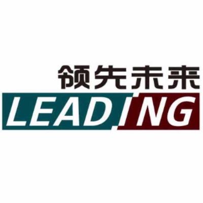 滨州领先未来办公科技有限公司