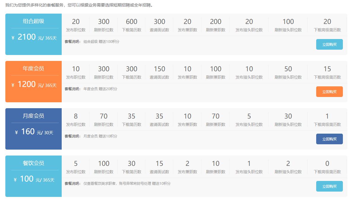 QQ浏览器截图20190920081958.png