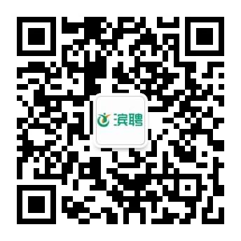 微信图片_20200213145615.jpg