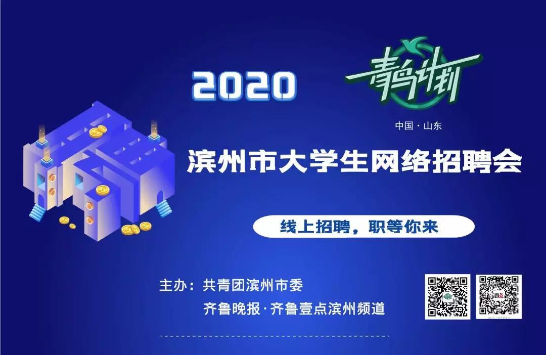 微信图片_20200215094006.jpg
